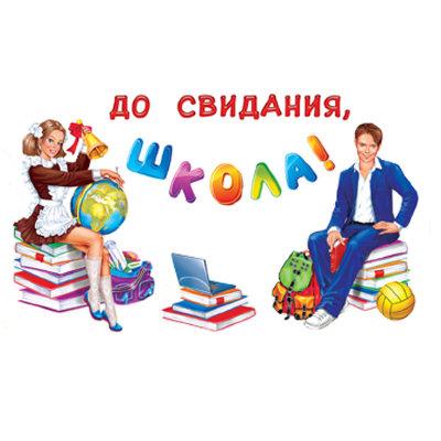 https://6404332.ru/category/povod/graduation/nabory/