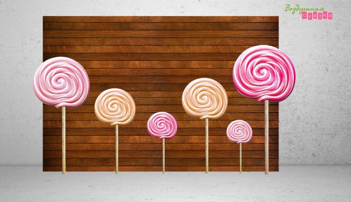 "Фотозона ""Lolly pop candy№2"""